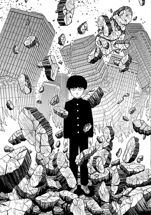 ONE『モブサイコ100』第1巻表紙 ©ONE/小学館