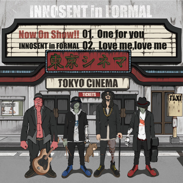 INNOSENT in FORMA[『One for you』ジャケット