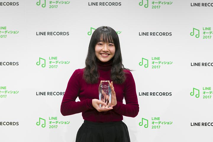 『LINEオーディション2017』シンガーソングライター部門最優秀賞を受賞した森高いるか