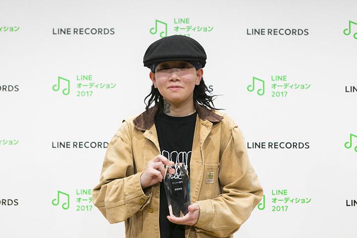 『LINEオーディション2017』ラッパー部門最優秀賞を受賞したMCfrog