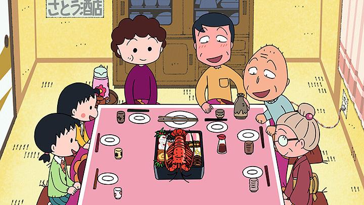 『「まる子の買った伊勢エビ」の巻』 ©さくらプロダクション / 日本アニメーション
