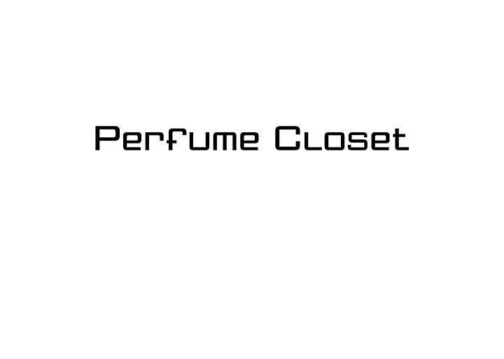 「Perfume Closet」ロゴ