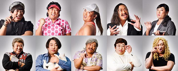 『黒い十人の秋山』ロバート秋山ビジュアル ©テレビ東京