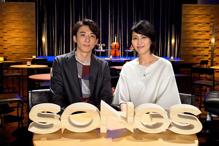 左から高橋一生、松たか子 『SONGSスペシャル「松たか子」』より