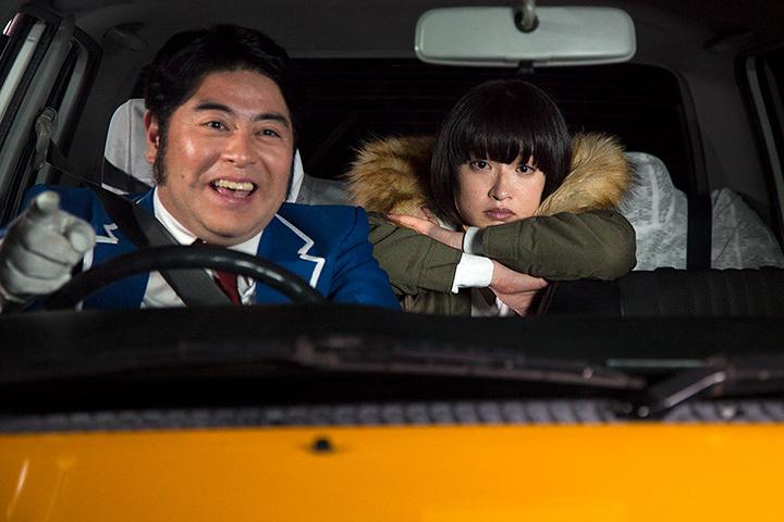 『ショートショート木皿泉劇場「道草」』 『さよなら不思議ちゃん』より