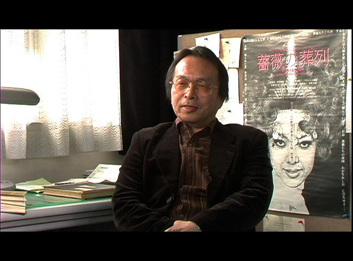 『映像の発見=松本俊夫の時代』 ©2015筒井武文