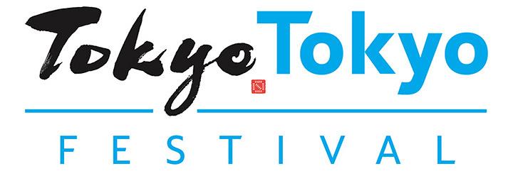 『Tokyo Tokyo FESTIVAL』ロゴ