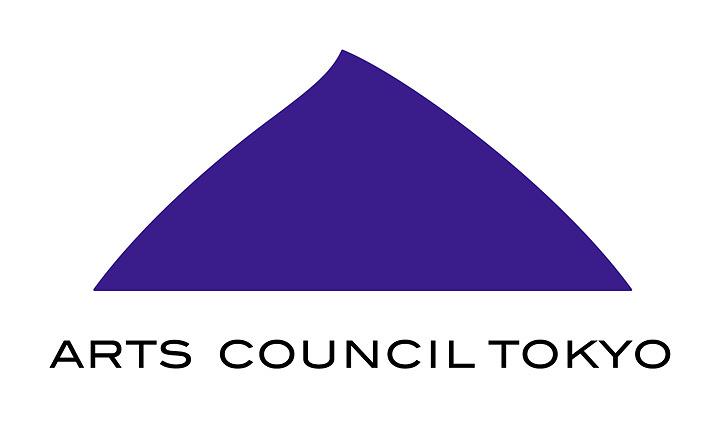 アーツカウンシル東京ロゴ
