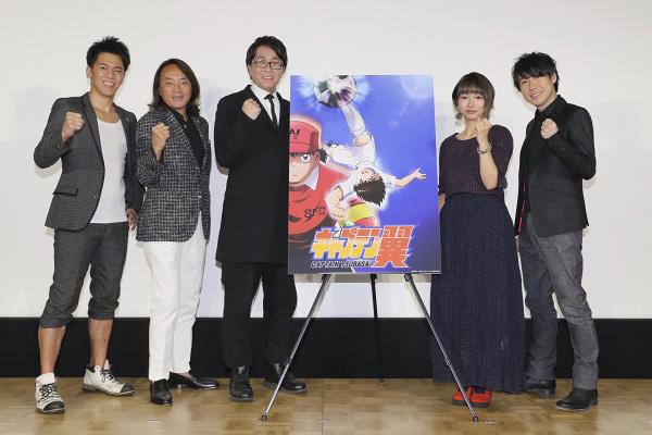 左から武井壮、北澤豪、高橋陽一、三瓶由布子、鈴村健一 2017年12月13日に行なわれたアニメ化発表会の模様