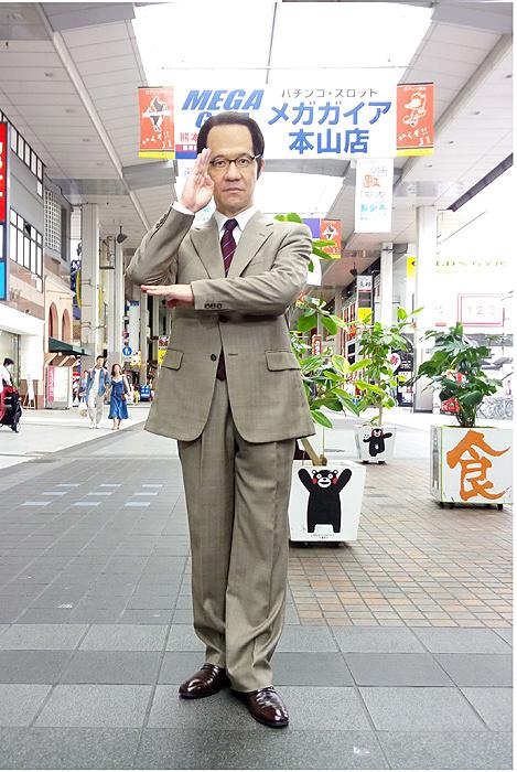 内村光良 『LIFE!~人生に捧げるコント~』より