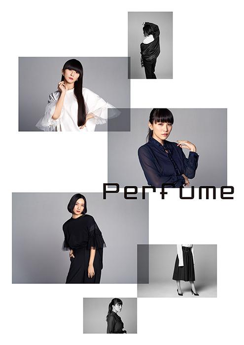 「Perfume Closet」イメージビジュアル