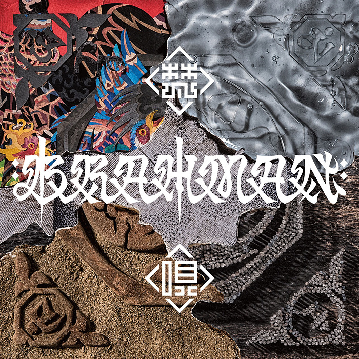 BRAHMAN『梵唄 -bonbai-』ジャケット