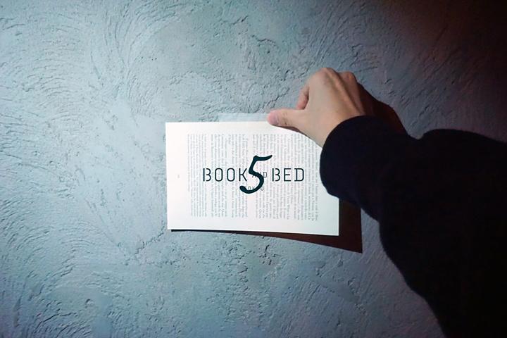 BOOK AND BED TOKYO  SHINJUKUイメージビジュアル ©R-STORE2017