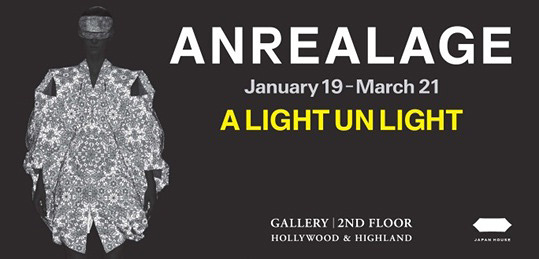 "『ANREALAGE EXHIBITION ""A LIGHT UN LIGHT""』ロサンゼルス展ビジュアル"