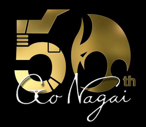 永井豪50周年ロゴ ©Go Nagai/Dynamic Planing-Project CHU