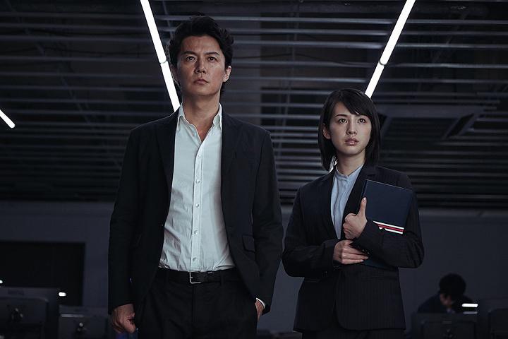 『マンハント』 ©2017 Media Asia Film Production Limited All Rights Reserved.