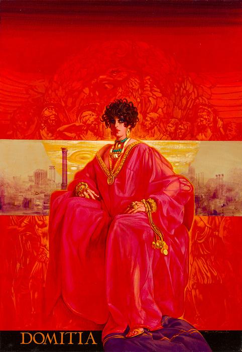 ドミティア『SF アドベンチャー』『ドミティア』1984年© 生賴範義