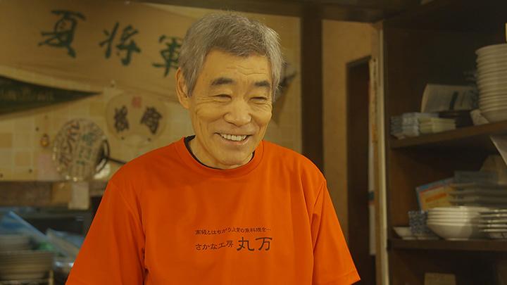 『孤独のグルメ 大晦日スペシャル ~食べ納め!瀬戸内出張編~』 ©テレビ東京