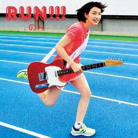 のん『RUN!!!』