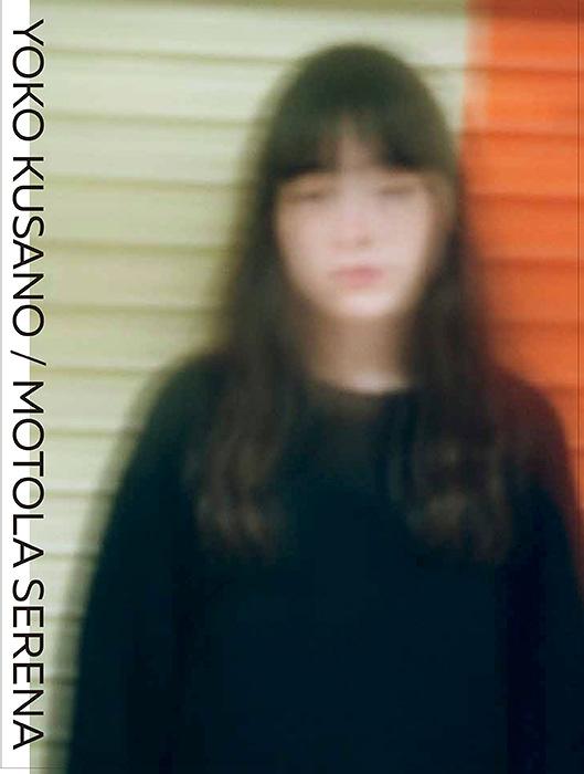 『YOKO KUSANO x MOTOLA SERENA』フォトブック表紙