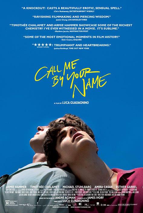 『君の名前で僕を呼んで』海外版ポスタービジュアル ©Frenesy, La Cinefacture