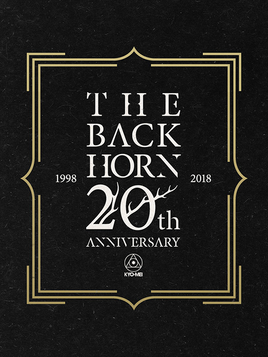 THE BACK HORN20周年ロゴ