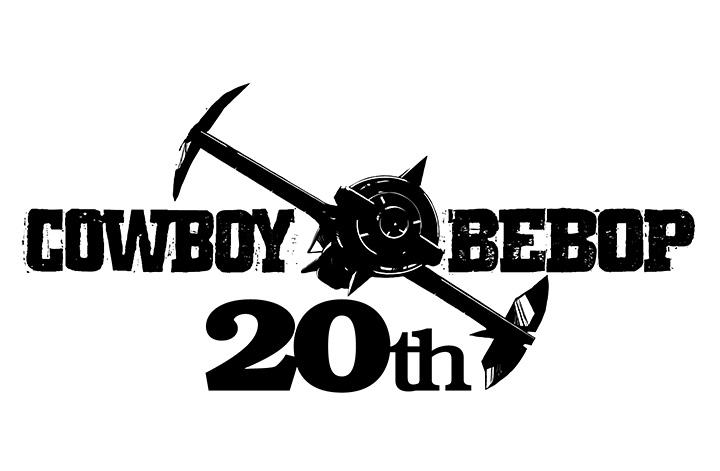 『カウボーイビバップ』20周年ロゴ ©SUNRISE