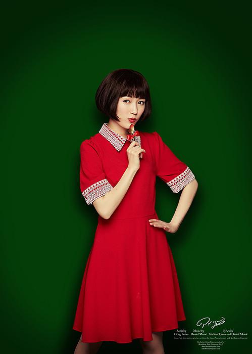 ミュージカル『アメリ』でアメリ役を演じる渡辺麻友  ©ミュージカル『アメリ』製作委員会2018
