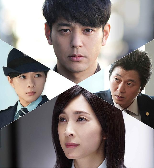 『連続ドラマW イノセント・デイズ』キービジュアル