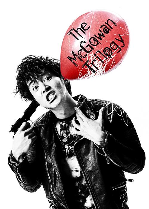 松坂桃李がIRAの殺人マシーンに 舞台『マクガワン・トリロジー』今夏上演