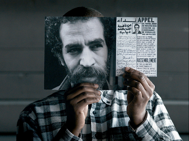 ブシュラ・ハリーリ『テンペスト・ソサエティ』 ©Bouchra Khalili