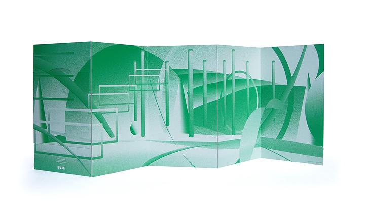 Akiko Kiyama『JABARA』ビジュアル