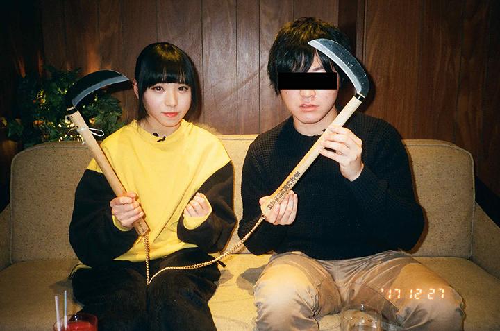 アユニ・D(BiSH)とARuFa