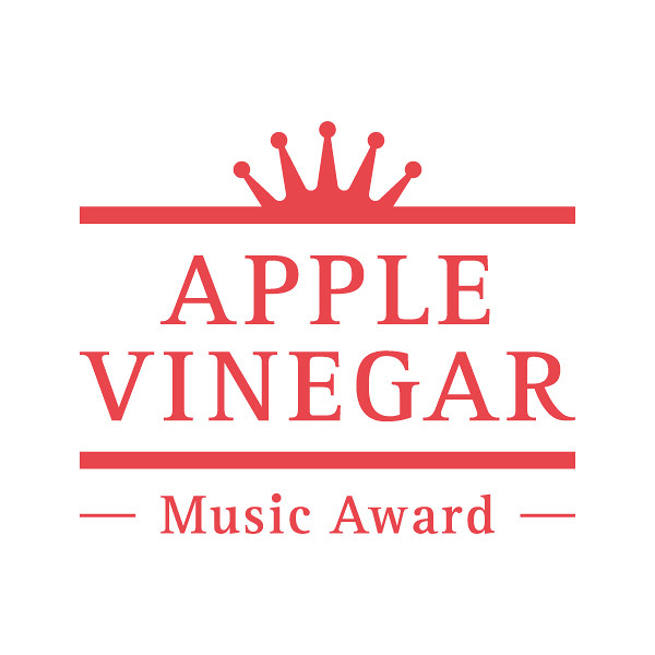 「Apple Vinegar Award」ロゴ