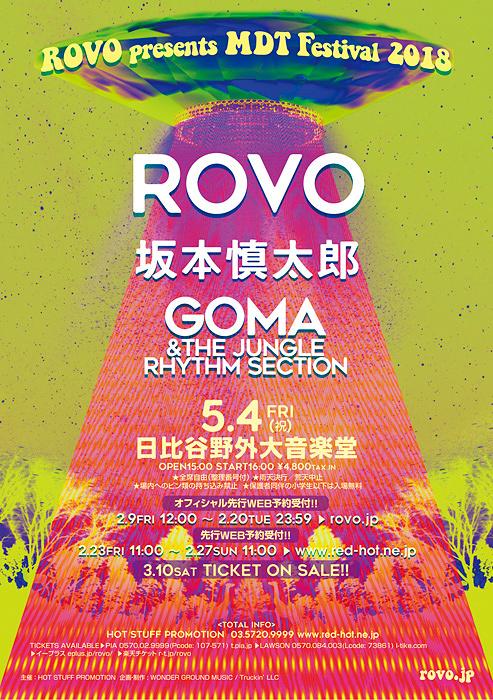 『ROVO presents MDT FESTIVAL 2018』フライヤービジュアル