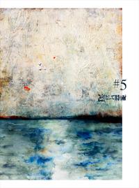 凛として時雨『#5』初回生産限定盤