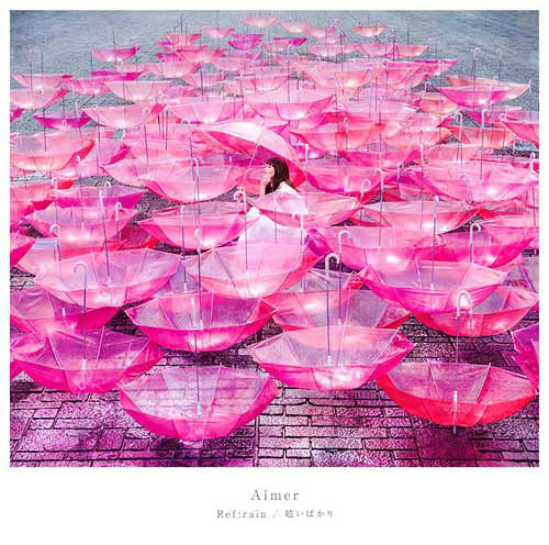 Aimer『Ref:rain / 眩いばかり』ジャケット