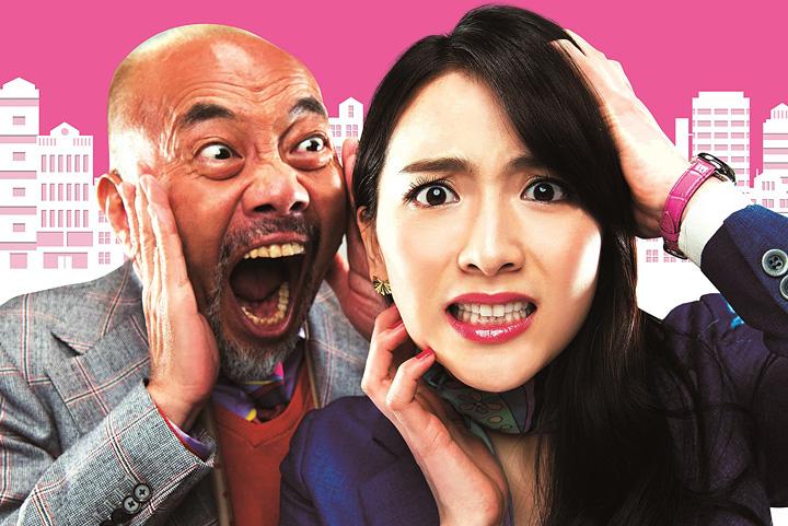 『レオン』 ©清智英・大倉かおり/講談社・2018映画「レオン」製作委員会