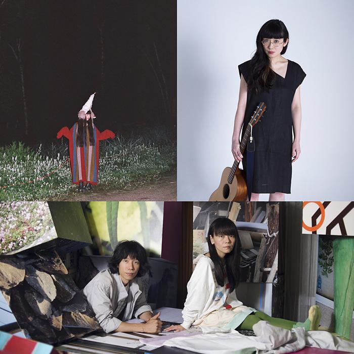 左上:青葉市子、右上:柴田聡子、下:ゆうき