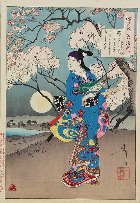 月岡芳年『つき百姿 桜さくすみだの川にこぐふねもくれて関屋に月をこそ見れ 水木辰の助』
