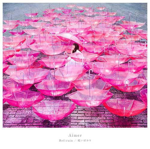 Aimer『Ref:rain / 眩いばかり』通常盤ジャケット