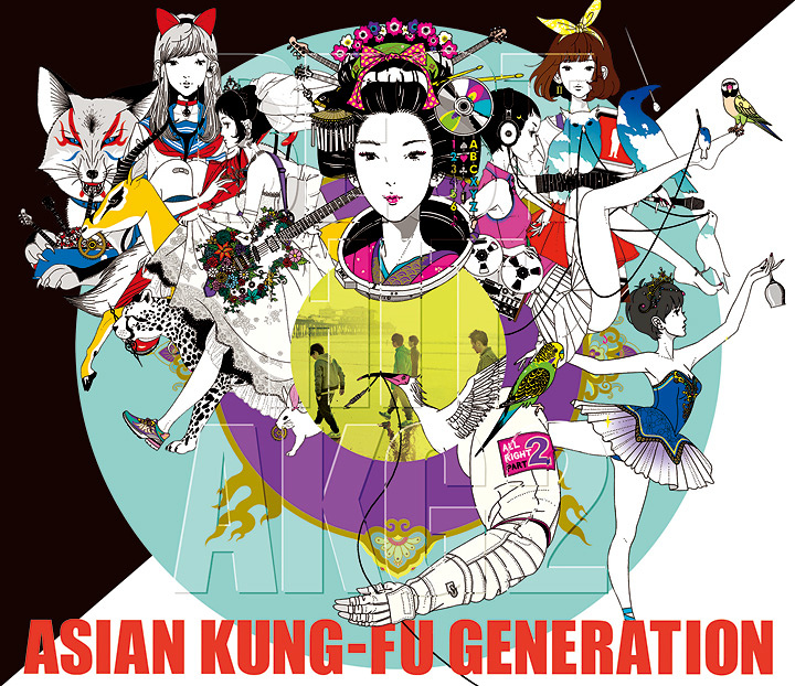 ASIAN KUNG-FU GENERATION『BEST HIT AKG 2(2012-2018)』通常盤ジャケット