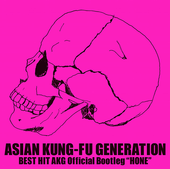 "ASIAN KUNG-FU GENERATION『BEST HIT AKG Official Bootleg""HONE""』ジャケット"