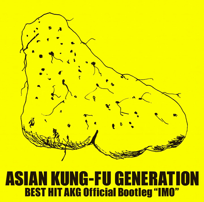 "ASIAN KUNG-FU GENERATION『BEST HIT AKG Official Bootleg""IMO""』ジャケット"