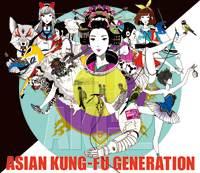 ASIAN KUNG-FU GENERATION『BEST HIT AKG 2(2012-2018)』初回生産限定盤
