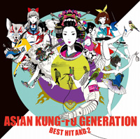 ASIAN KUNG-FU GENERATION『BEST HIT AKG 2(2012-2018)』通常盤