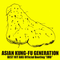 "ASIAN KUNG-FU GENERATION『BEST HIT AKG Official Bootleg""IMO""』"