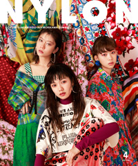 『NYLON JAPAN 4月号』