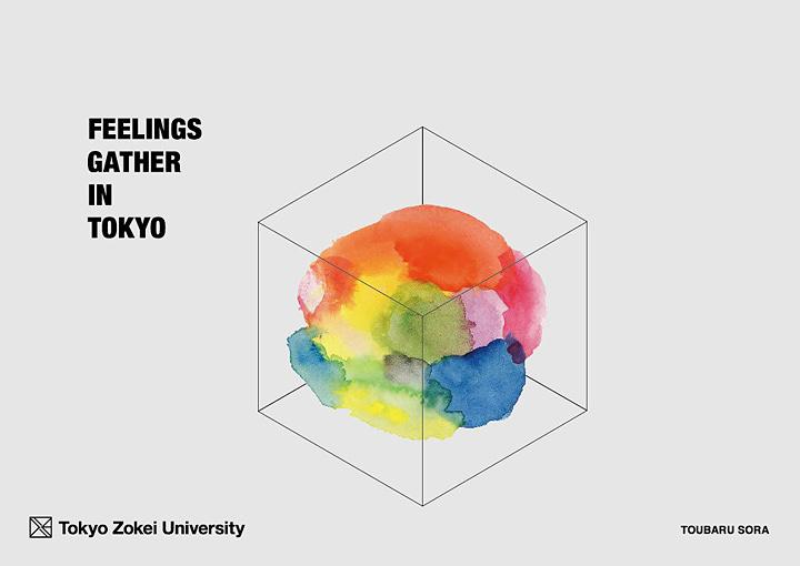 『東京造形大学 山手線グラフィック展』展示予定作品