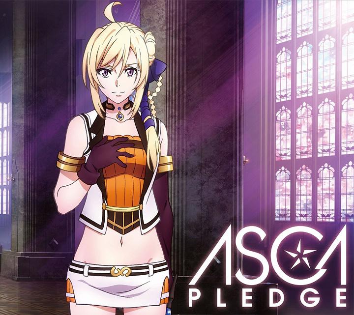 ASCA『PLEDGE』期間生産限定盤ジャケット